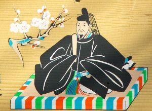 800px-MichizaneKo1884